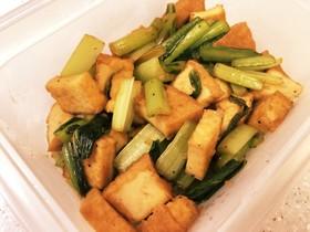 【お弁当に!】小松菜と厚揚げの生姜炒め