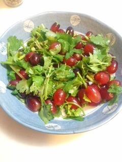 パクチーと葡萄のおつまみサラダ
