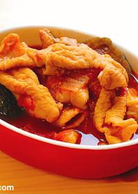 豚モツとナスのトマト煮込み