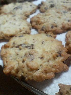 全粒粉入り*チョコとくるみのクッキー