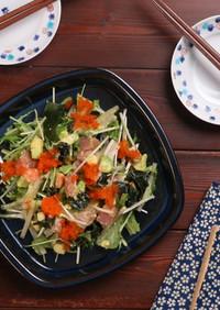 大根とわかめのシャキシャキ☆海鮮サラダ