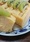 アップルチーズケーキ with キウイ