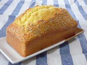 サラダ油で作る☆胡麻パウンドケーキ