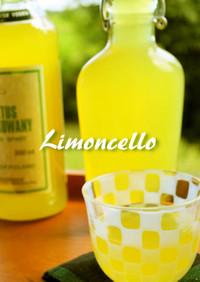 自家製リモンチェッロ★レモン香るお酒