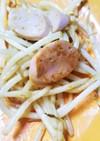 お弁当に♡魚二ソともやしのカレー炒め
