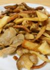 ゼンマイとエリンギの豚肉炒め