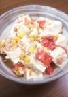 木綿豆腐とツナコーン缶とトマトのサラダ