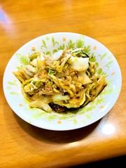 白菜大量消費★☆無限白菜☆★常備菜にも!の写真