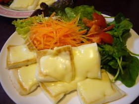 5分で完成!はんぺんチーズ