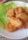 【龍愛】鶏もも肉☆からあげ☆鶏胸肉