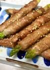 アスパラ肉巻きの甘辛照り焼き 山椒風味
