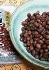 小豆の水煮(シャトルシェフ)