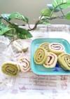 サクッほろ♡2色渦巻きチョコクッキー