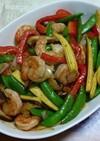 エビと彩り野菜の五香粉風味炒めもの