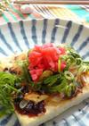 豆腐のお好み焼き風