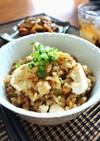 麻婆豆腐の炊き込みご飯♪