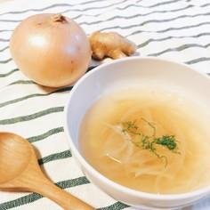オニオンジンジャースープ