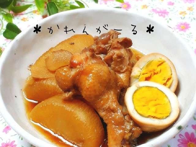 圧力鍋でやわらか☆大根\u0026手羽元の煮物☆
