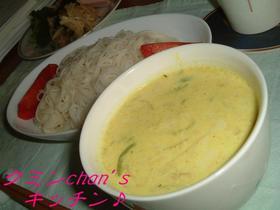 キリホジ *スリランカ風の魚カレー