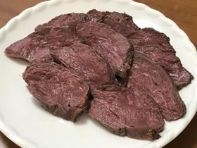 炊飯器で*鹿ヒレ肉の低温ロースト*