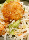 海老のチリマヨソース 大根サラダ