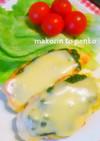 節約!簡単*鶏ササミのバジルチーズソテー