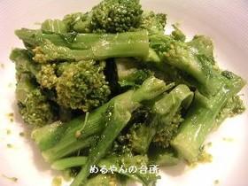 春だね~♪簡単!菜の花の温サラダ