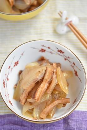 玉ねぎと竹輪の蒸し煮【作り置き】