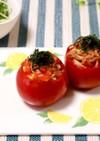 夏!丸ごとトマトの冷製パスタ❁