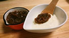 梅発酵エキスの梅果肉ジャム