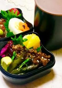 ズボラで愛♡牛肉と野菜のソテー弁当