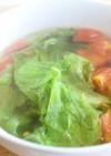 ☆レタスとトマトのスープ☆