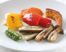 野菜のこんがりグリル