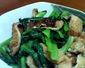 焼きあぶらげと小松菜のお浸し
