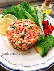 ハワイのサラダ「ロミロミサーモン」動画有の写真