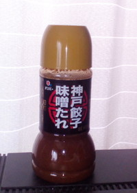 神戸餃子味噌たれさくらご飯