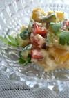 コロコロズッキーニの味噌チーズサラダ