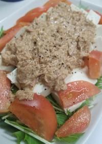 豆腐deガチツナ水菜サラダ