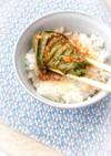 えごまのキムチ(エゴマの葉の醤油漬け)