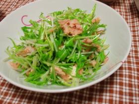 水菜とツナの3分・簡単サラダ♥