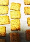 簡単 ほうれん草とゴマのサクサククッキー