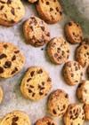 甜菜糖でチョコチップクッキー