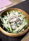 準備10分☆炊飯器で簡単サラダチキン