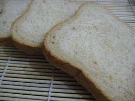 HBで❤黒糖食パン~全粒粉入り