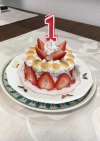 1歳♡ミニバースデーケーキ