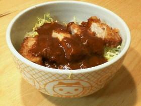 THE ドミカツ丼!