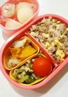 幼稚園のお弁当54