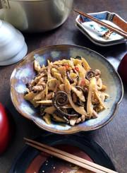 【真竹とぜんまいの炒り煮】の写真