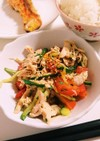 蒸し鶏とトマトの中華サラダ