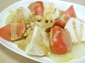 金のごまダレ、焙煎ナッツでトマ豆腐サラダ